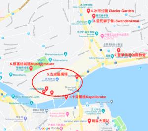 琉森市區地圖